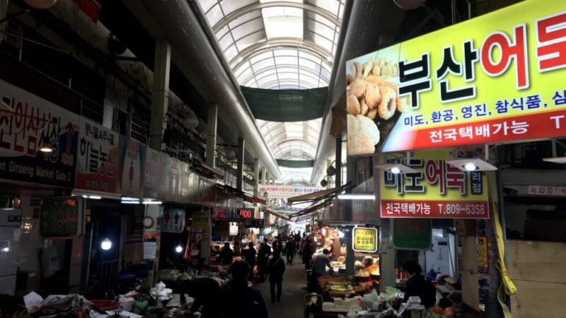 韓国市場の画像