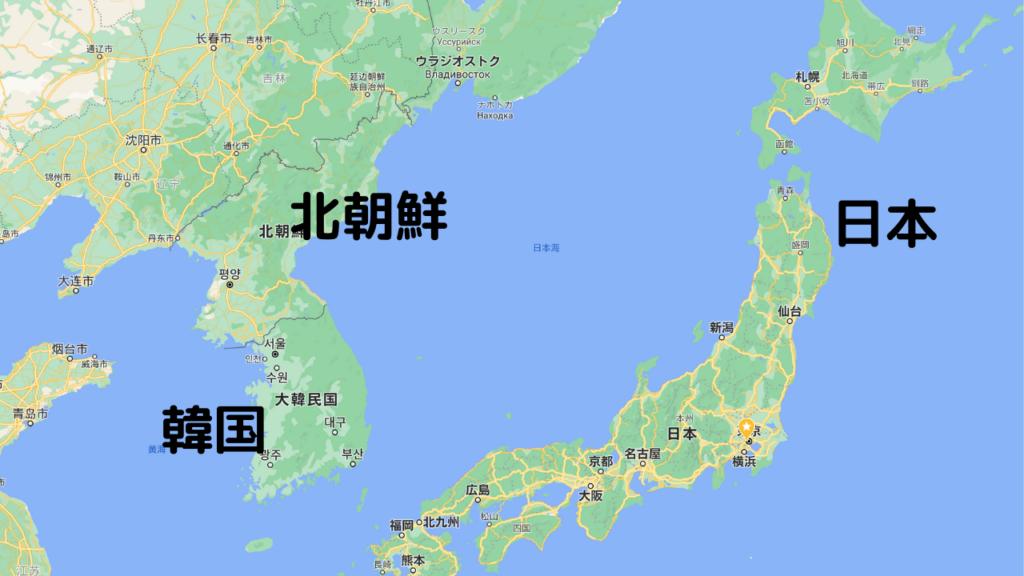 韓国と日本の比較