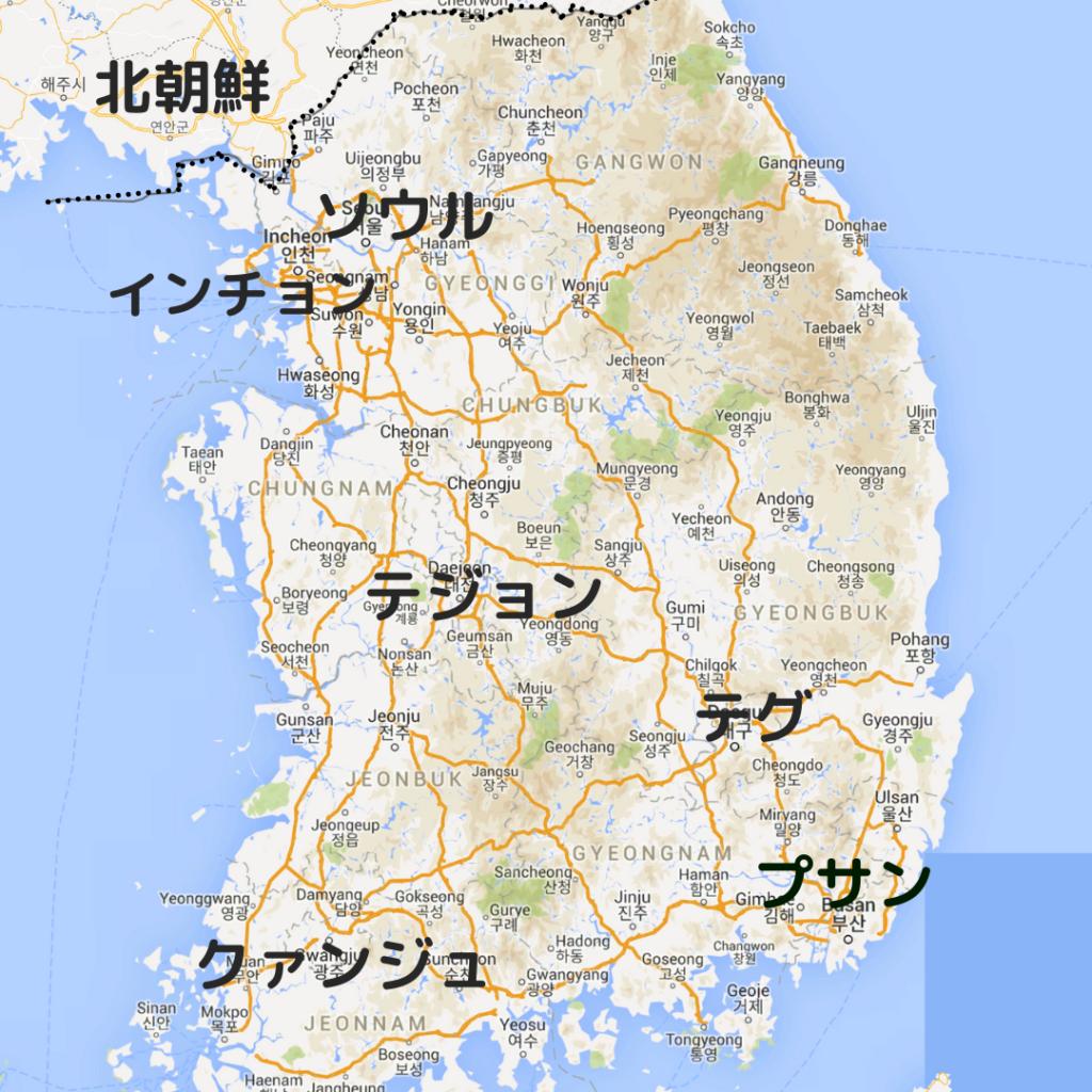 韓国の地理